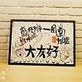 一風堂-台灣台北店 (5)