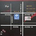 一風堂-台灣台北店 (17)