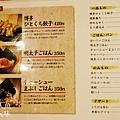 博多一風堂拉麵-日本 (27)