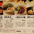 博多一風堂拉麵-日本 (25)