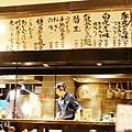 博多一風堂拉麵-日本 (29)