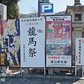 京都-高台寺花見 (28)