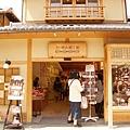 京都-二年板 (16)