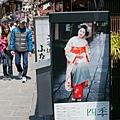 京都-二年板 (28)
