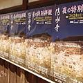 京都-清水寺清水板 (12)