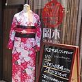 京都-清水寺清水板 (18)