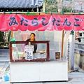 京都八板神社 (3)