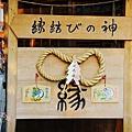 京都八板神社 (7)