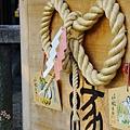 京都八板神社 (10)