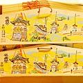 京都八板神社 (30)
