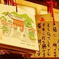 京都八板神社 (31)