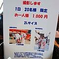 京都夢京都-高台寺店 (6)