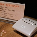 土野菜北海道居酒屋 (16)