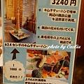 大東緣634 TOWER (39)