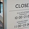 SOLAMACHI東京晴空塔晴空商店街 (8)