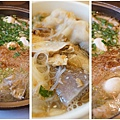 海霸王懷舊料理-鮮首芋香鍋 (3)