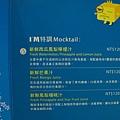 Ice Monster-永康15-永康街冰館 (32)