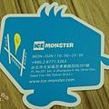 Ice Monster-永康15-永康街冰館 (36)