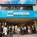 Ice Monster-永康15-永康街冰館 (42)