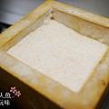 2011鐵板燒-安地斯山玫瑰鹽 (1).jpg