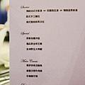 2011鐵板燒-美人魚之戀音樂美食饗宴 (7).jpg