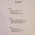 2011鐵板燒-美人魚之戀音樂美食饗宴 (6).jpg