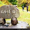 銀山公園及瀑布  (10)