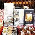 銀山溫泉街炸咖哩麵包 (3)