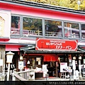 銀山溫泉街炸咖哩麵包 (1)