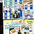 銀山溫泉街炸咖哩麵包 (2)