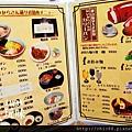 銀山溫泉街炸咖哩麵包 (9)