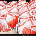 銀山溫泉街炸咖哩麵包 (7)