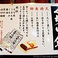 銀山溫泉街炸咖哩麵包 (11)