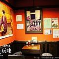 銀山溫泉街炸咖哩麵包 (12)