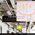 大石田車站TO銀山溫泉途中 (8)