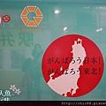 東京TO大石田-新幹線途中景色 (2)