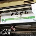 東京TO大石田-新幹線途中景色 (23)