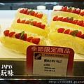 TOKYO DOG- Sweet Dogs (1).jpg
