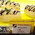 TOKYO DOG- Sweet Dogs (5).jpg