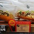 TOKYO DOG-Deli Dogs (4).jpg