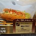 TOKYO DOG人氣NO 1 (1).jpg