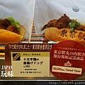 TOKYO DOG東京車站限定 (7).jpg