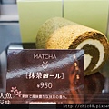 ARINCO抹茶Roll (2).jpg