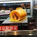 ARINCO東京車站限定 (1).jpg