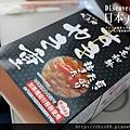米澤牛-加熱便當 (10)