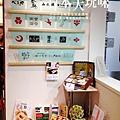 東京車站-便當專賣店 (2)