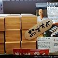東京車站-便當專賣店 (7)