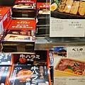 東京車站-便當專賣店 (13)