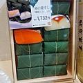 東京車站-便當專賣店 (16)
