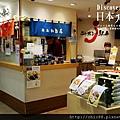 東京車站-便當專賣店 (22)